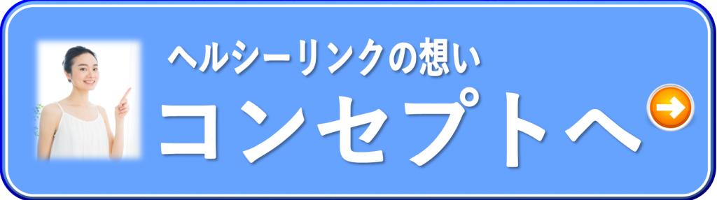 大阪でダイエットするなら 口コミ 評判 高槻